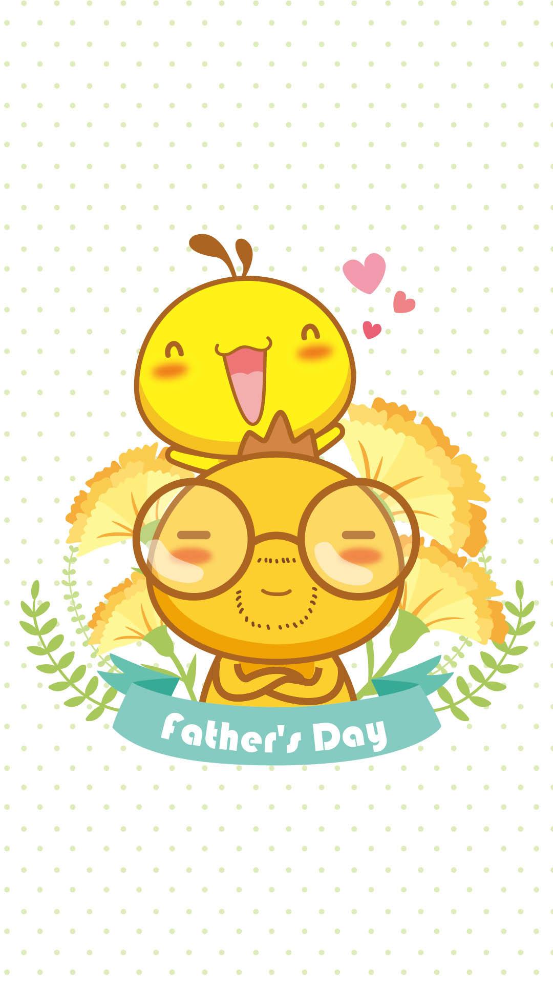 爸爸我爱您之父亲节主题手机壁纸