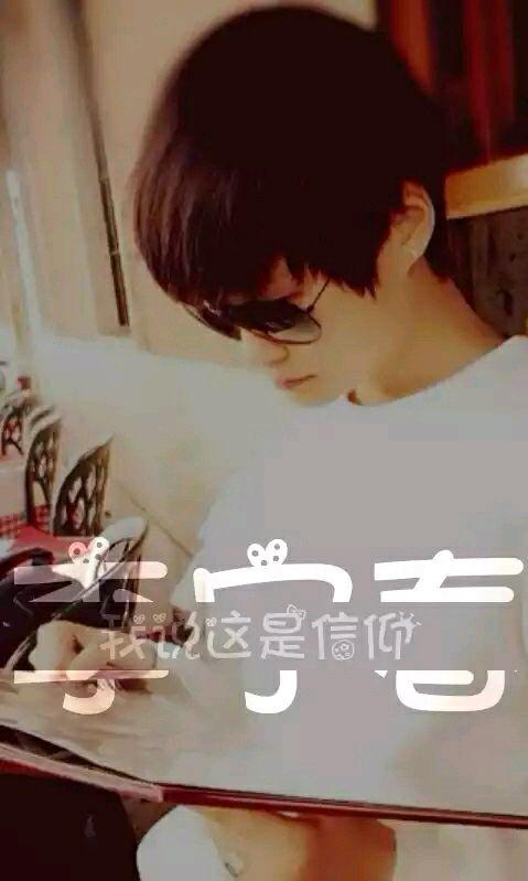 李宇春高清手机壁纸