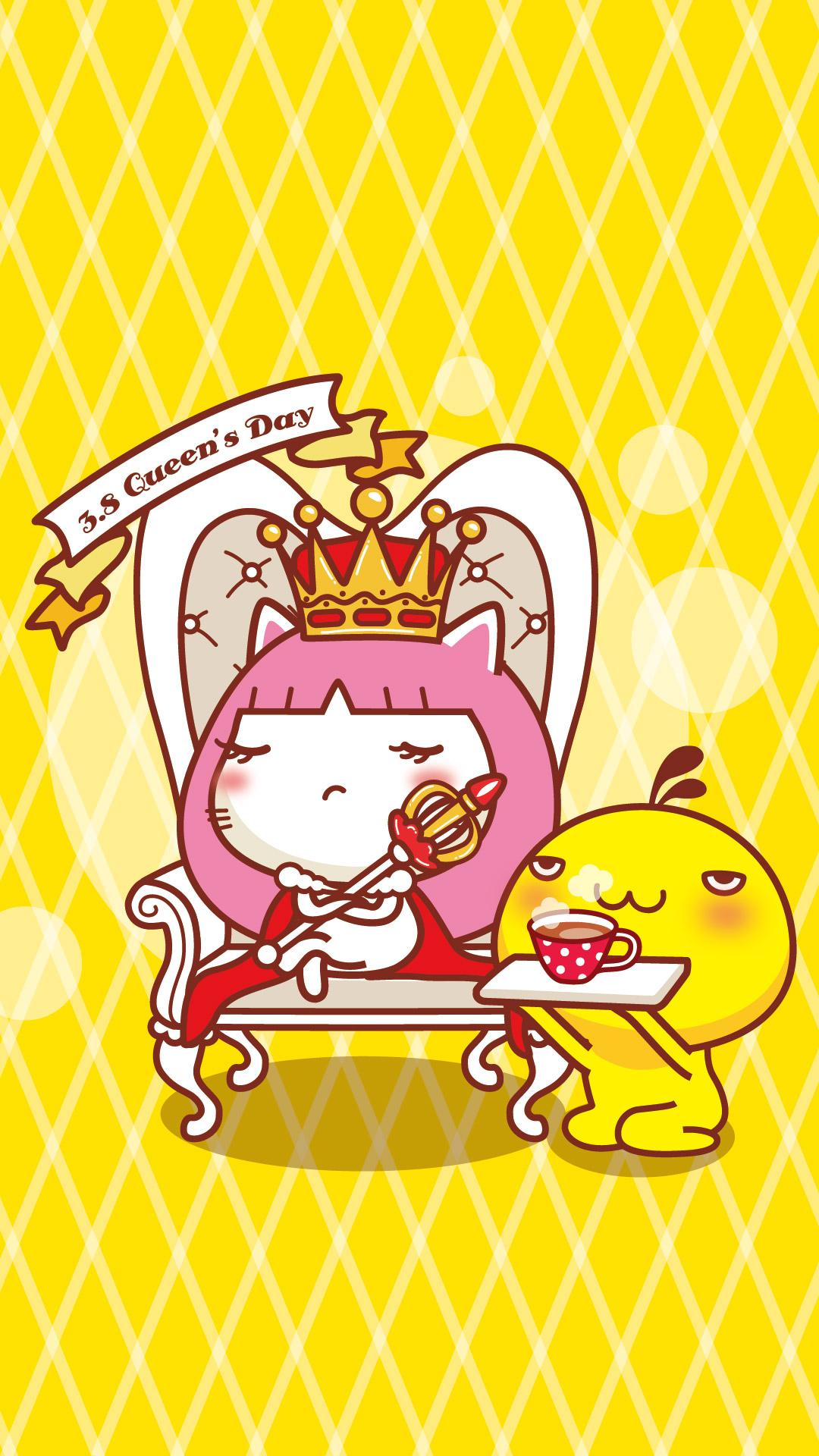摩丝摩丝女王节手机壁纸