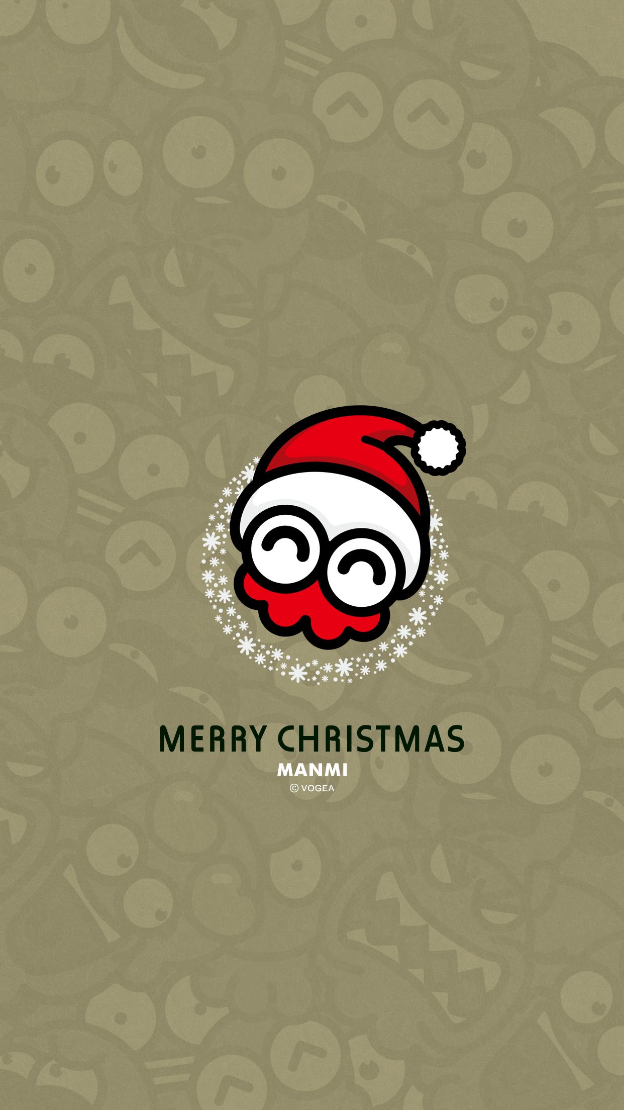 漫迷章小漫圣诞壁纸