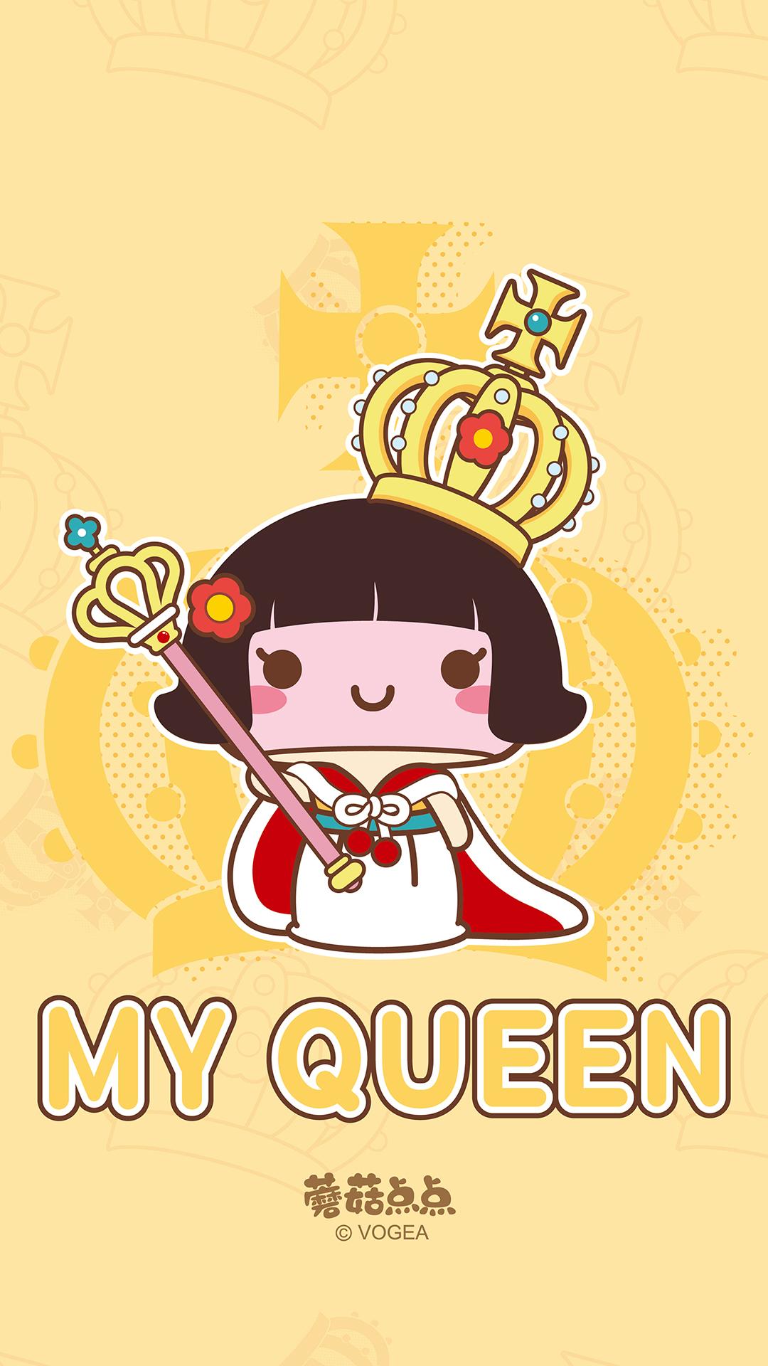 七彩蘑菇点女王节