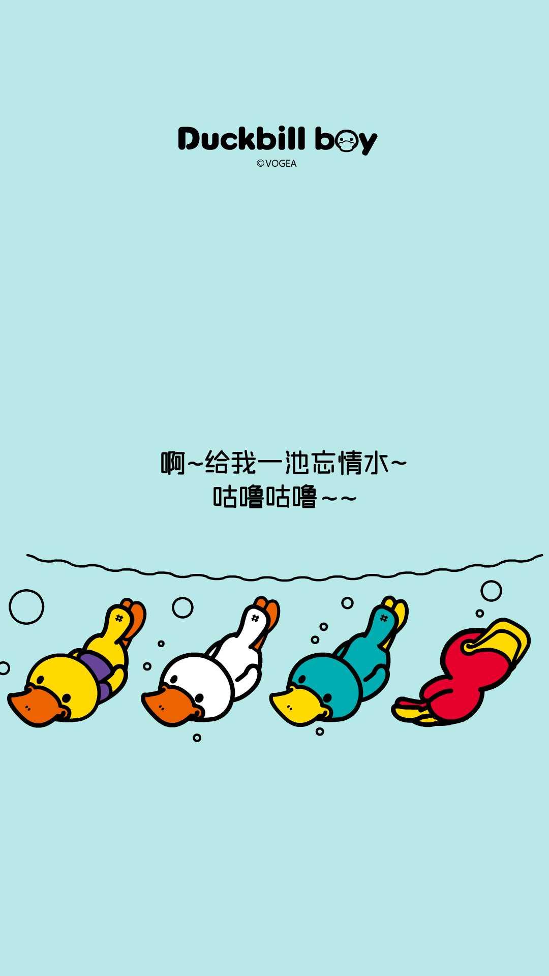 鸭嘴兽男孩组图壁纸