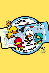 鸭嘴兽男孩放飞梦想手机壁纸