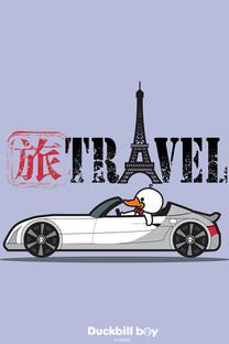 鸭嘴兽男孩壁纸旅行