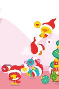 鸭嘴兽男孩:Q萌圣诞节