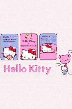 HolloKitty粉色壁纸