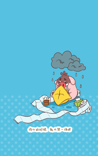 小猪滚滚之幸福系列壁纸 -zol手机壁纸