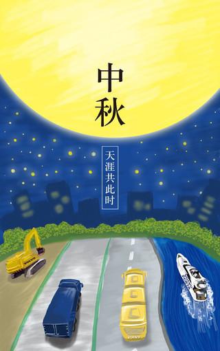 八月十五中秋节手机壁纸