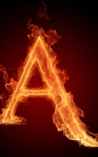 火焰字母手机壁纸